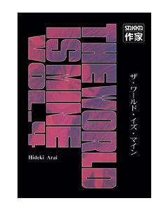 Manga The World is Mine tome 4