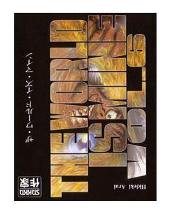 Manga The World is Mine tome 6