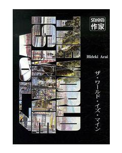 Manga The World is Mine tome 7