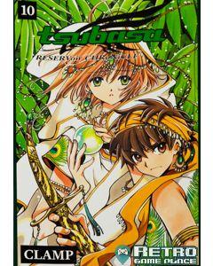 Manga Tsubasa Reservoir Chronicle tome 10