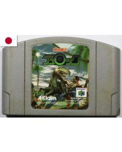Jeu Turok (JAP) pour Nintendo 64 Jap