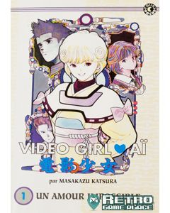 Manga Video Girl Aï tome 01