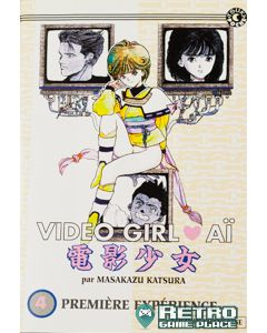 Manga Video Girl Aï tome 04