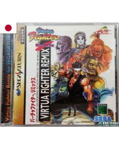 Jeu Virtua Fighter Remix pour Sega Saturn