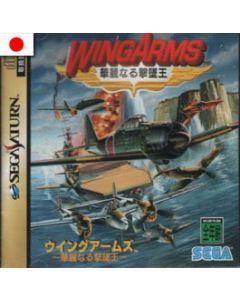 Jeu Wing Arms pour