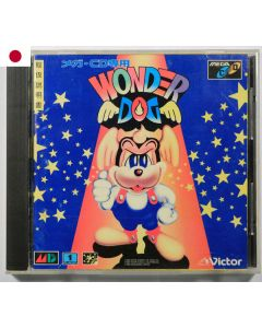 Jeu Wonder Dog JAP pour Mega-CD