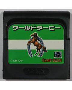 Jeu World Derby (JAP) pour Game gear