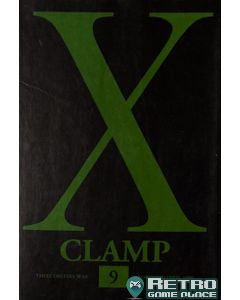Manga X de Clamp tome 09