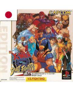 Jeu X-men vs Street Fighter Ex Edition pour Playstation