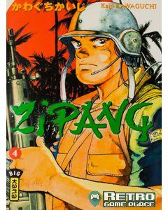 Manga Zipang tome 04