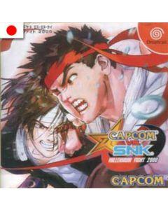 Jeu Capcom Vs SNK Millenium Fight 2000 pour Dreamcast