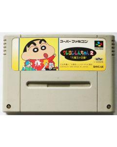 Jeu Crayon Shin-chan 2 pour Super Famicom (JAP)