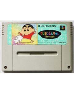 Jeu Crayon Shin-chan pour Super Famicom (JAP)