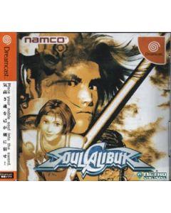 Jeu Soulcalibur pour Dreamcast