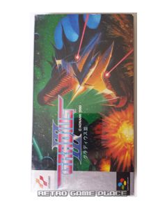 Jeu Gradius III pour Super Famicom