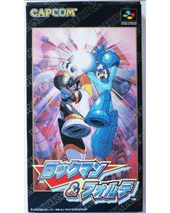 Jeu Rockman and Forte / Megaman and Forte pour Super Famicom