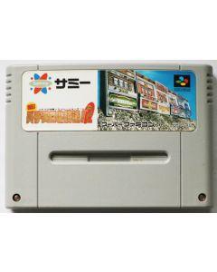 Jeu Jissen Pachi Slot Hisshouhou 2 pour Super Famicom (JAP)