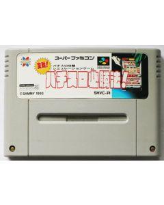 Jeu Jissen Pachi Slot Hisshouhou pour Super Famicom (JAP)