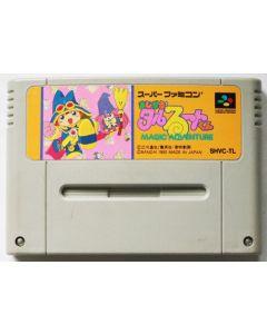 Jeu Magical Taruruuto-kun pour Super Famicom (JAP)