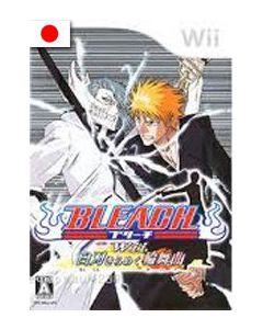 Bleach : Chattered Blade pour Nintendo Wii