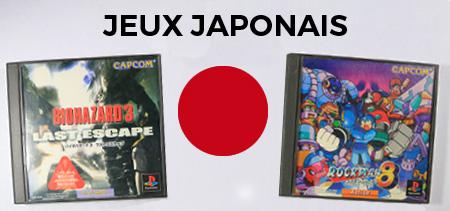 Jeux Playstation JAP